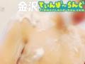 慶太(keita)2