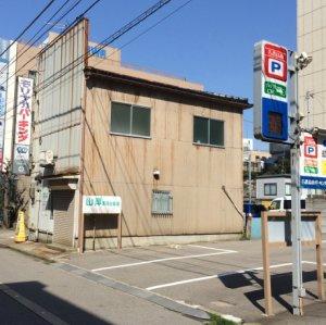 モリナガパーキング(金沢市彦三町2丁目1-8)