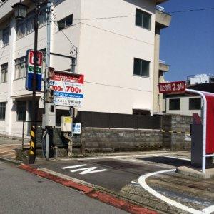 名鉄協商パーキング(金沢市彦三町2丁目1-13)
